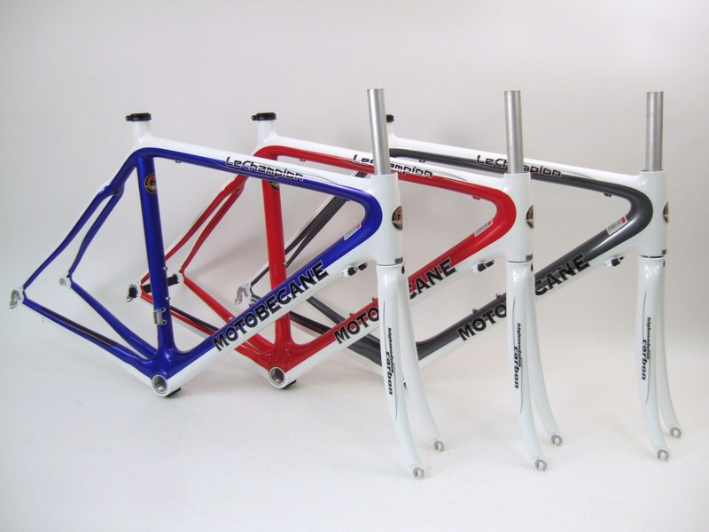 Parts Motobecane Le Champion Carbon Fiber Frame and Fork Image