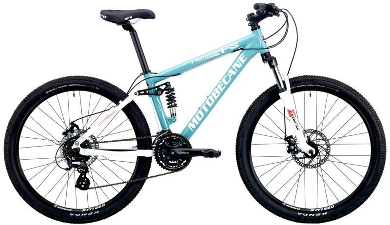 Bikes Motobecane Nimble FS 24 Speed 4 Bar Link Dual Suspension Mountain Bike Image